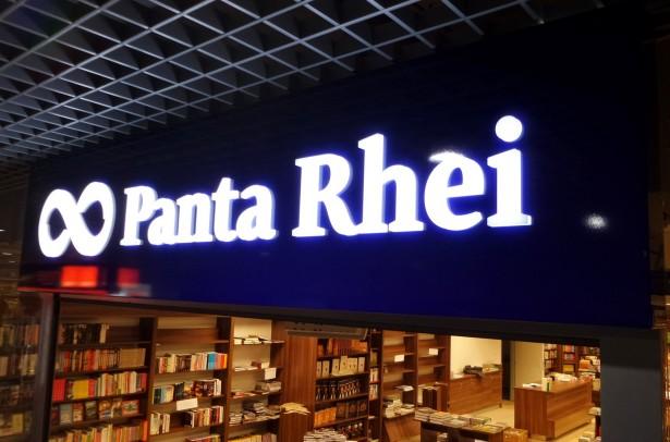 Panta Rhei