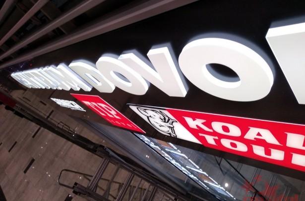 Centrum dovoleniek ravafol reklamní 3d světelná kompozitní kazeta