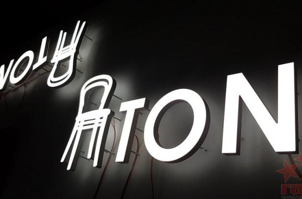 3d světelné logo